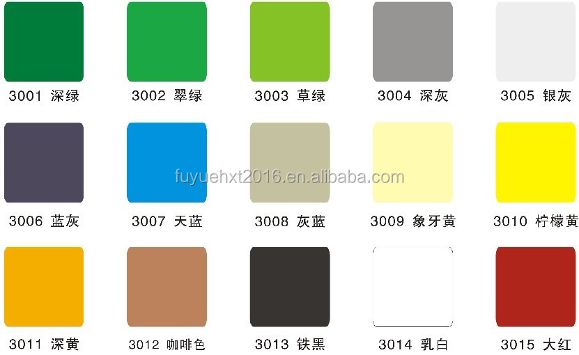 low price color cement from China factory