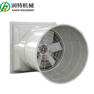 FRP negative pressure fan /Corrosion proof horn blower