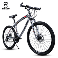 High quality adult variable speed 24/26 inch mountain bike bicycle