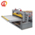 Low Cost Floor Decking Sheet Roll Forming Machine
