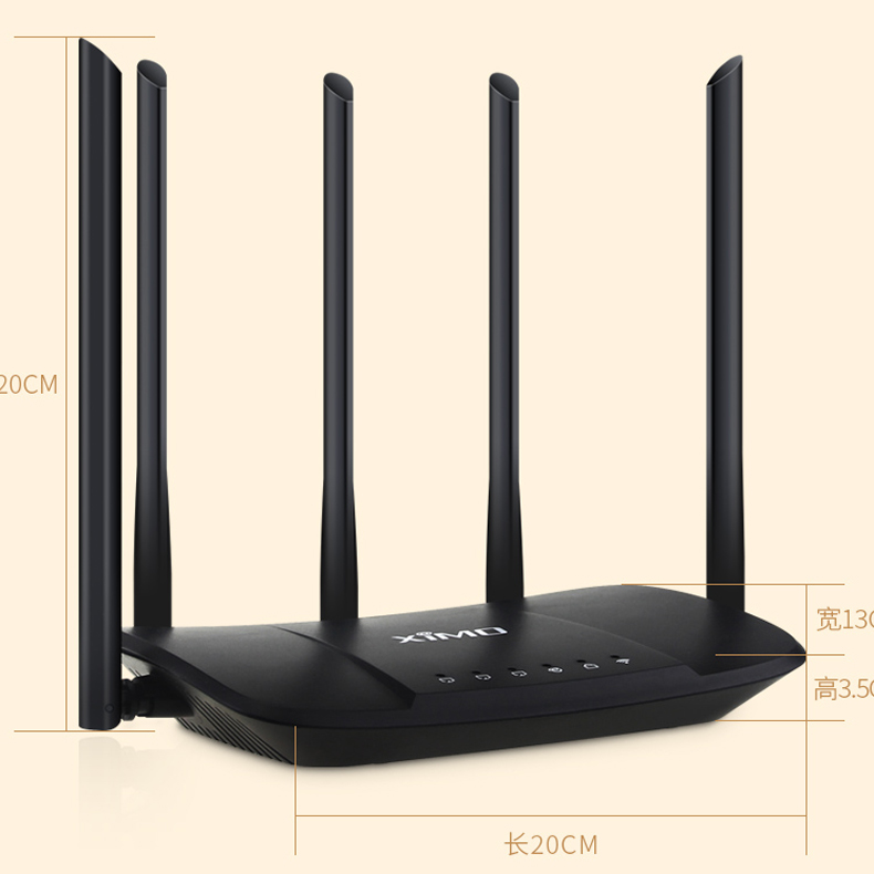 OEM Service Top-Rank High Speed Cheap Fiber Optical Wireless Router