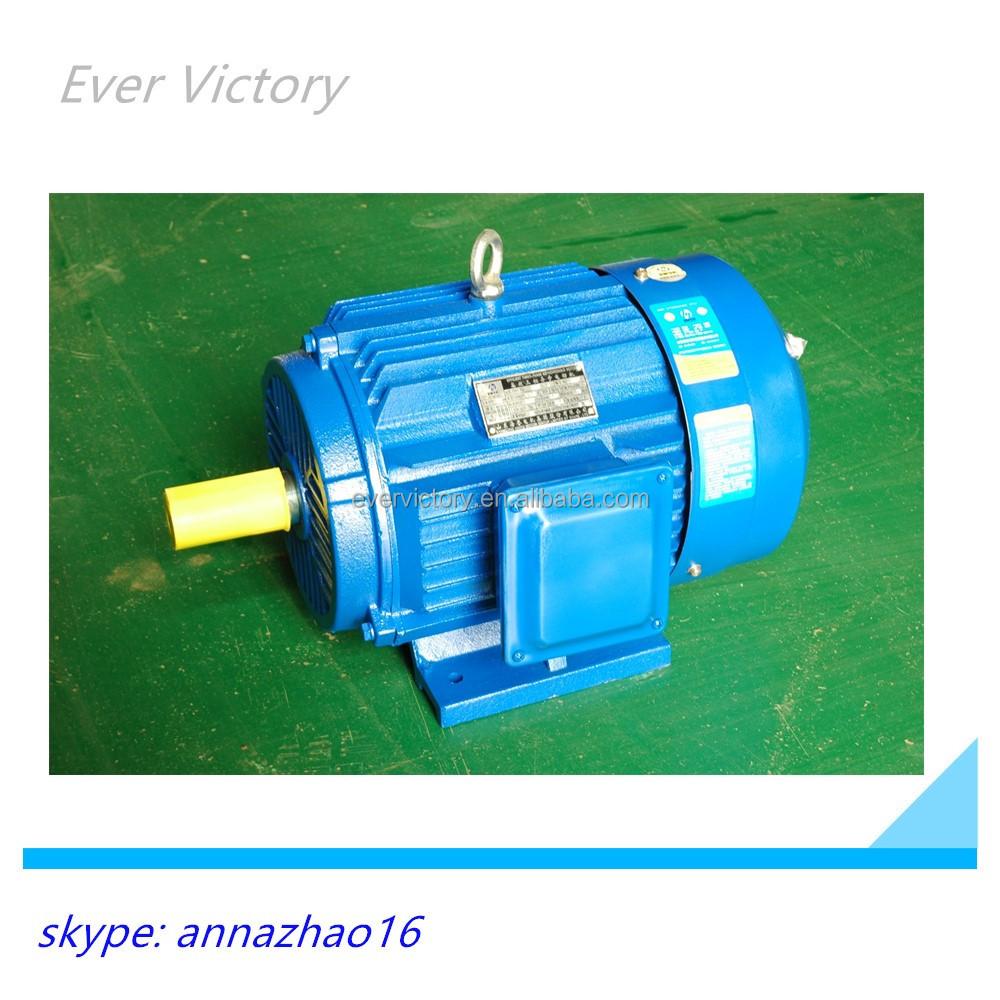 380v Three Phase 150kw Induction Motor, 380v Three Phase 150kw ...