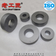 K10 K20 K30 K40 Tungsten Cemented Carbide Dies With high quality