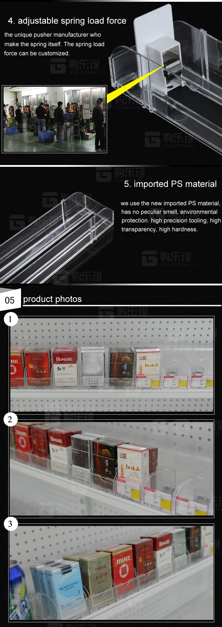 gld shop cigarette display rack cigarette display shelves. Black Bedroom Furniture Sets. Home Design Ideas