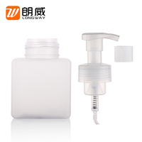 250ML Plastic Square Empty Bottle Cosmetic Packaging travel liquid soap bottle