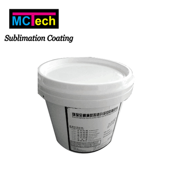 ceramic dye sublimation coating for pure cotton fabric textile