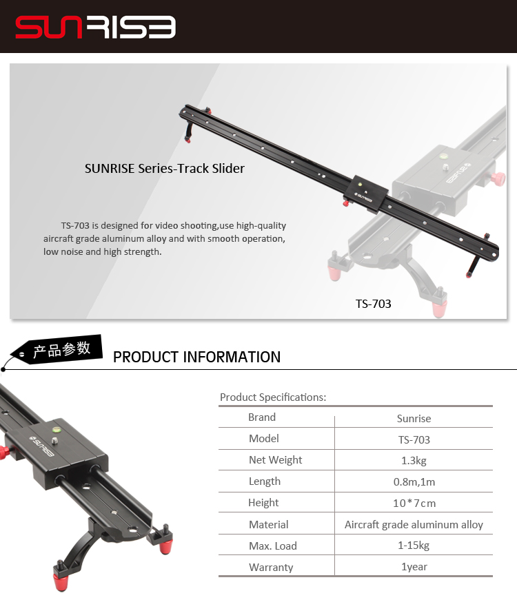 Sunrise TS-703 Ultra Slim Travel Slider for DSLR and Camcorders