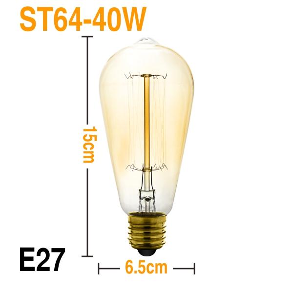Винтажные лампочки Эдисона E27 E14 220V лампа накаливания 25W 40W 60W ST64 G95 T45 лампа накаливания Ретро Эдисона лампа для подвесного светильника(Китай)