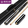 Attractive Design Fashion Ash Customized Best Snooker Cue Fury Master Cue Snooker