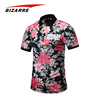 Polyester Polo Shirts Sublimation Printing With Custom Logo