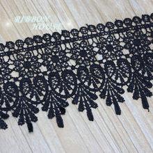 (2 м/лот) 95 мм белые, черные шелковые сетчатые тканевые ленты, обшивки DIY Швейные материалы ручной работы для поделок(Китай)