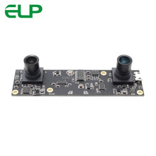 ELP 2MP 1080P Aptina 3D Stereo Dual Lens Usb Camera webcam Module for people count