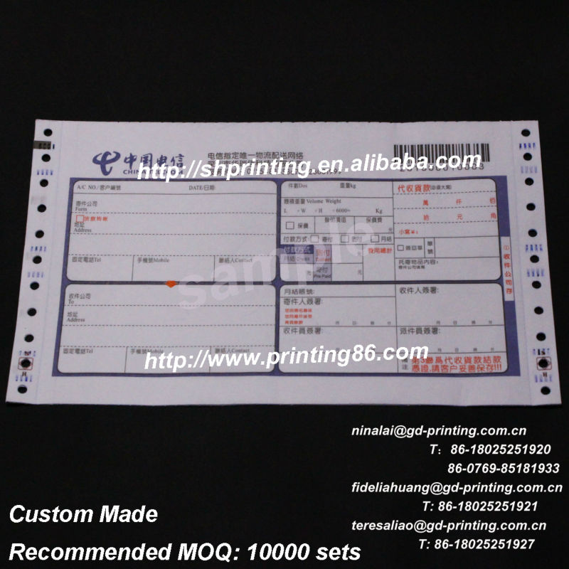 Personalized goods consignment note printing
