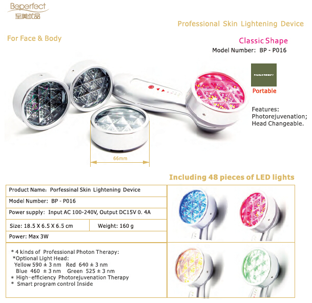Private Label Pdt Led Light Therapy Best Acne Treatment Machine ...