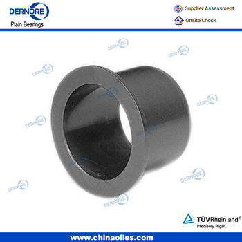 Aluminum Flanged Ring