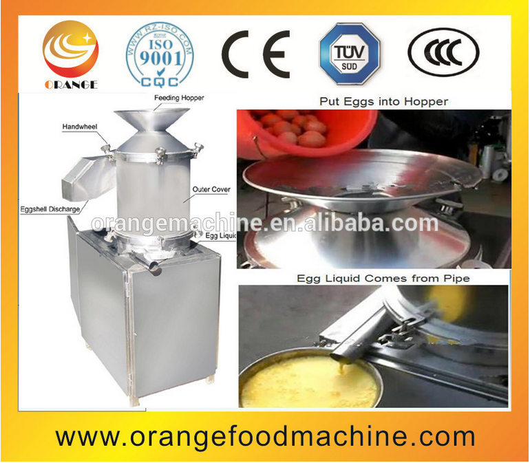 Most efficiency egg breaking machine/egg processing equipment