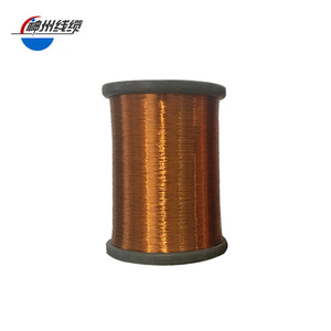 Enameled 0.2 mm Insulation Copper Transformer Wire