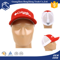 Hongxiong promotional new design 3d logo mesh trucker cap