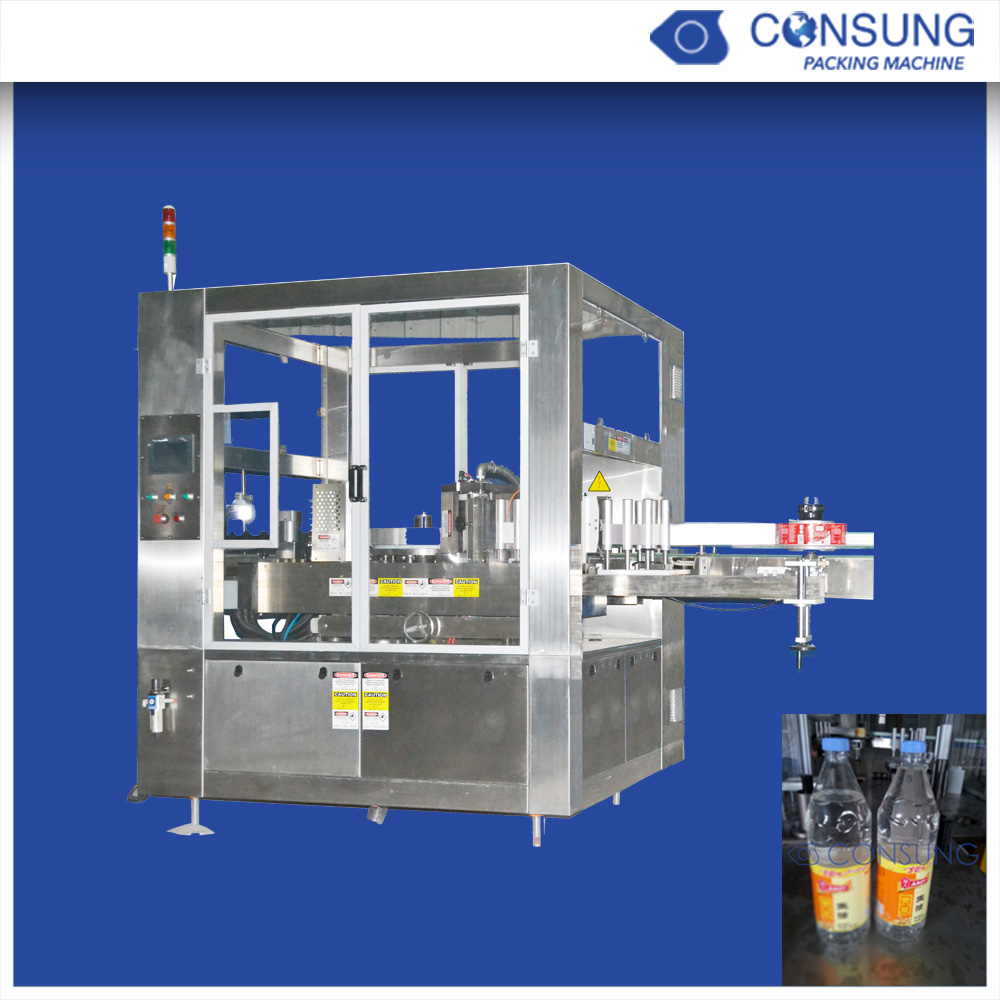 Bottle cup jar can hot melt glue label pasting machine