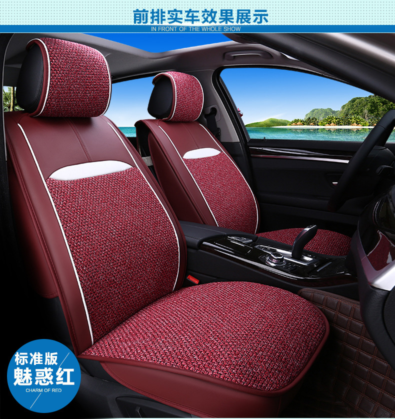 Unique Seat Covers For Cars Suppliers And Manufacturers At Alibaba