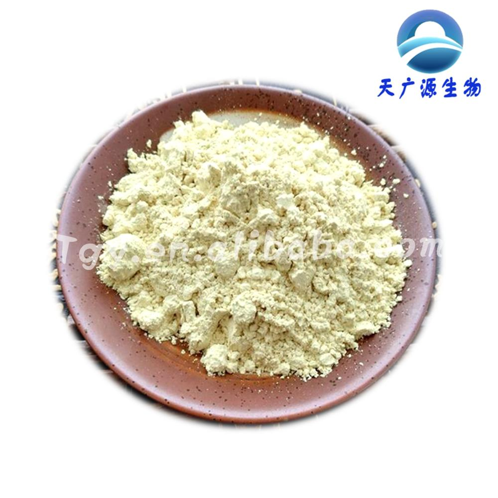 Factory Pure Natural Dihydroquercetin (taxifolin)
