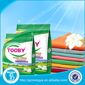Detergent Slogans, Detergent Slogans Suppliers and