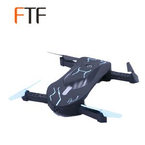 acheter drone prix