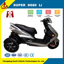 2017 best sell three wheel electric scooter for adults easy operate,electric tricycle using active roll stabilisation