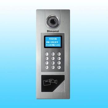 Good Quality Multi Apartment Digital Waterproof Wireless Doorbell Video Intercom