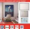 panel heater with thermostat infrared wall painting heater hot yoga heaters for home