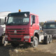 China sinotruk howo 10 wheel LHD 371hp truck tractor 6x4 for myanmar