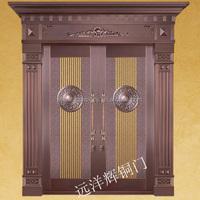 New products the latest security door copper security door