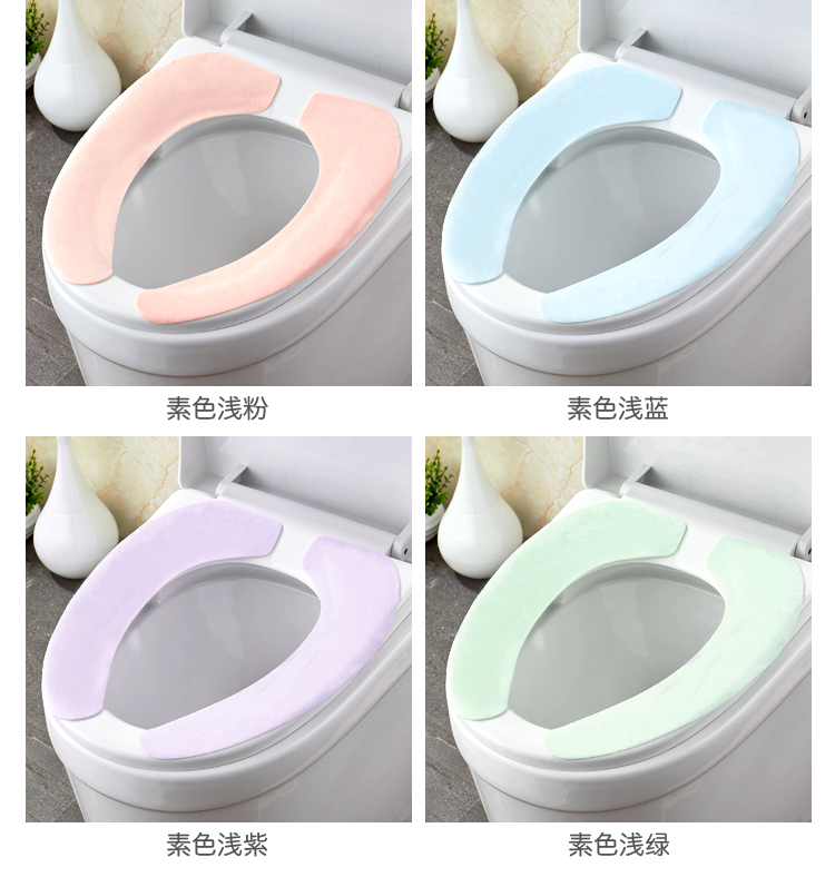 2019 New hot sale Soft Silicone waterproof  Washable toilet seat cover reusable  smart toilet sticker toilet pad