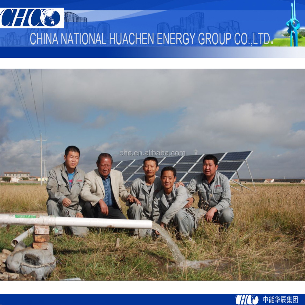 CHC high quality dual axis solar tracking system