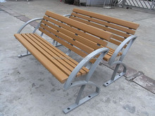 Outdoor Camping Boat Bench Seat