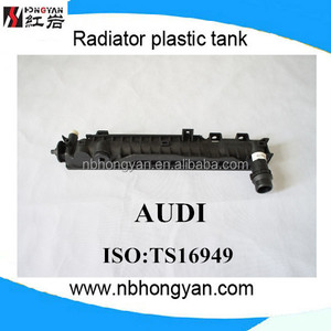Engine Part Water Tank Auto Radiator For AUDI