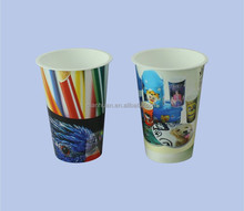 In mold labeling plastic drink cup