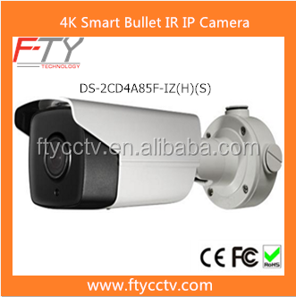 Ds-2cd4a85f-iz(h)(s) H.264 Night Vision Infrared Ce Fcc ...