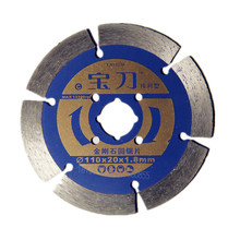 Sharp diamond saw blade for cutting stone Granite Marble Concrete