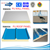 Low price eps pu rockwool wall roof sandwich panel price