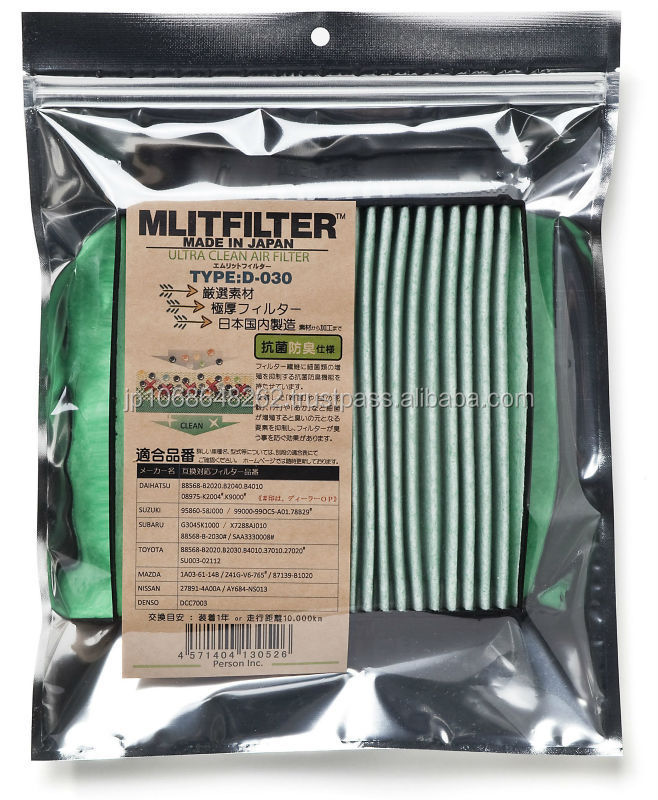 High quality car air filter from air filter manufacturer in Japan