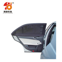 Electric Car Window shade for Baby Sun Protection