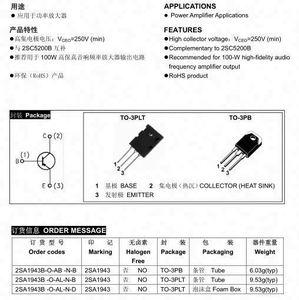 Junction Effect Transistor Wholesale, Transistor Suppliers
