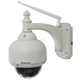 Hot selling VStarcam solar powered dome ptz outdoor wireless 3g ip camera