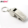 Keychain Maker Custom 3D Metal Whistle Shaped Emergency Personal Alarm Keychain