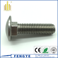 DIN603 stainless steel 316 carriage bolt M6*16