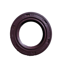 China transmission oil seals wholesale 🇨🇳 - Alibaba