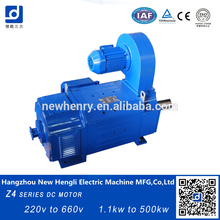 NHL 60 years 100kw 440v brush dc electric motor