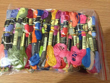 Wholesale DMC 8.7 Yard 447 Pieces Embroidery Cross Stitch Floss ...
