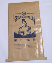 High quality chemical products kraft paper bag manufacturers in China